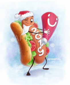 hot_dog_new_year